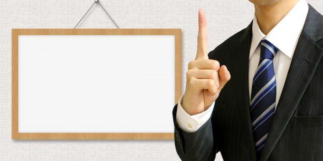 不倫問題を相談する弁護士を選ぶポイント