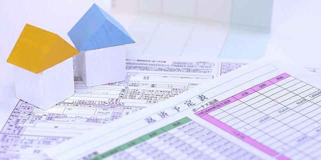 家を売却して財産分与する方法