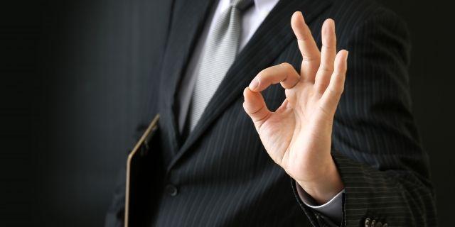 離婚問題を弁護士に依頼するメリット・デメリット