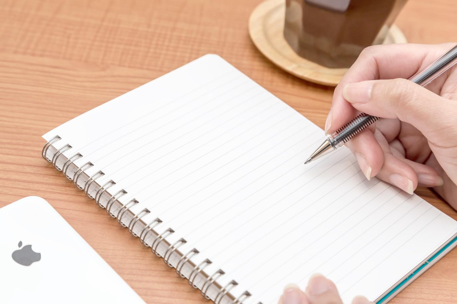 離婚準備簡易チェックリスト