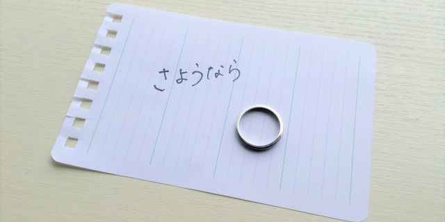 別居状態から離婚する場合