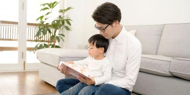 父親が子供の親権を獲得しづらい理由