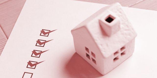 住宅ローンの現状を把握する