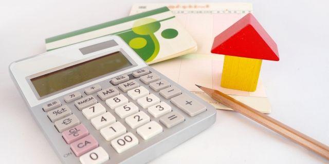 家の売却を検討する