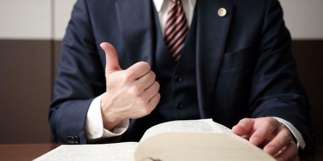 こんなときは弁護士の出番です!