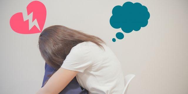 離婚を後悔しやすい人のパターン