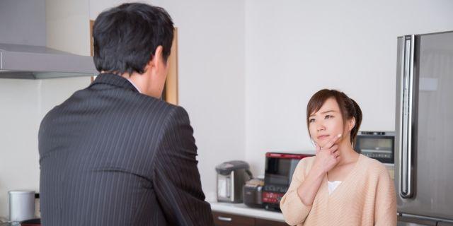 単身赴任中の夫の不倫・浮気を見抜く方法