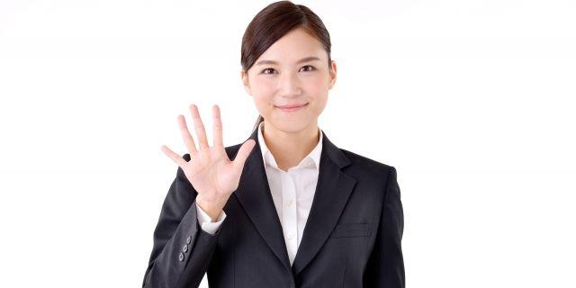 離婚調停の申立てを行うかどうかの5つの判断基準