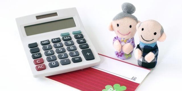 退職金は財産分与の対象になる