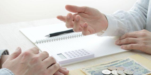 婚姻費用分担の請求方法