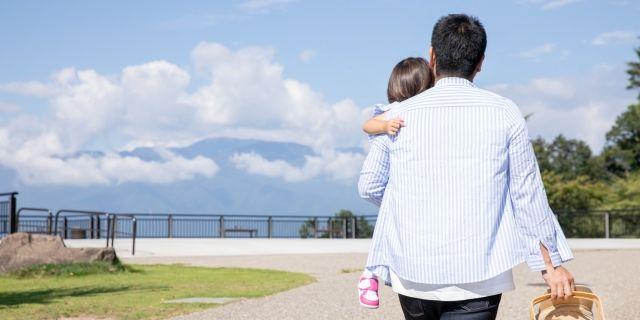 父子家庭が受けられる手当や支援