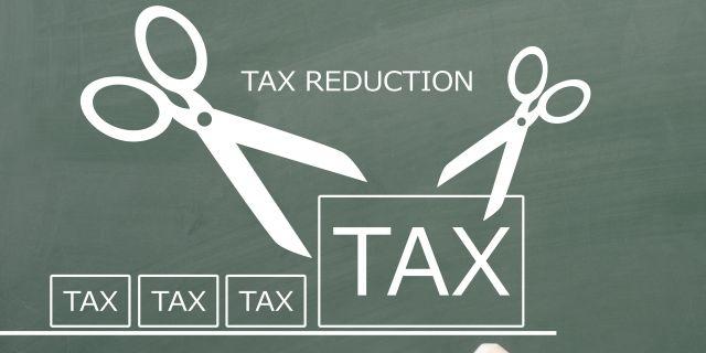 財産分与時の税金を減らす方法