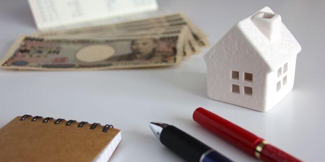 財産分与の方法 - ケース別 -