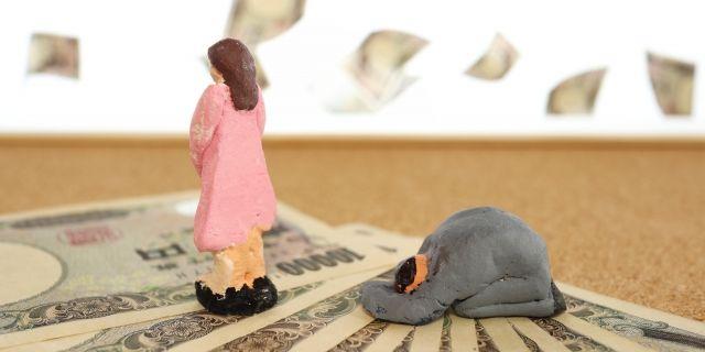 借金の財産分与の進め方