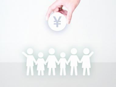 いつまで 養育 費 養育費はいつまでもらえる?養育費の相場や期限について ベリーベスト法律事務所